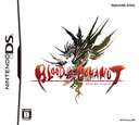 DS coverS (CYJJ)