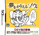 DS coverS (CZYJ)