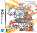 DS coverS (IRDJ)