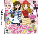 DS coverS (TP2J)