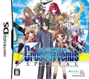 DS coverS (TPGJ)