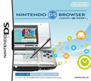 DS coverS (UBRJ)