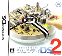 DS coverS (YC2J)