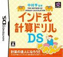 DS coverS (YDKJ)