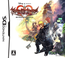 DS coverS (YKGJ)
