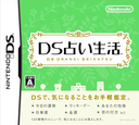 DS coverS (YNUJ)