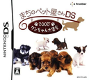 DS coverS (YPTJ)