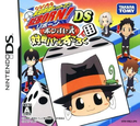 DS coverS (YREJ)