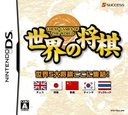 DS coverS (YS4J)