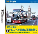 DS coverS (YTGJ)