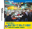 DS coverS (YTWJ)