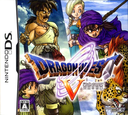 DS coverS (YV5J)