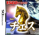 DS coverS (YV7J)