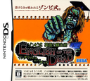 DS coverS (YZNJ)