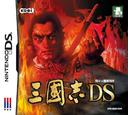 삼국지DS DS coverS (A3GK)
