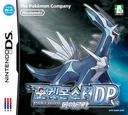 포켓몬스터DP - 디아루가 DS coverS (ADAK)