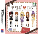 푸페걸 DS DS coverS (B2PK)