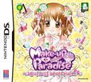 메이크업 파라다이스 DS coverS (CP2K)