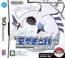 포켓몬스터 - 소울실버 DS coverS (IPGK)