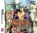 스펙트럴 포스 - 제네시스 DS coverS (YW4K)