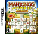 Mahjongg Mysteries - Ancient Egypt DS coverS (BMVE)