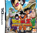 Dragon Ball Z - Attack of the Saiyans DS coverS (BRPE)