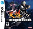 Tenchu - Dark Secret (USA) (Demo) (Kiosk) DS coverS (Y2LE)