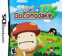 Boing! Docomodake DS DS coverS (YDDE)