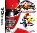 Power Rangers - Super Legends DS coverS (YPRE)