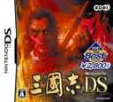 三國志DS DS coverSB (A3GJ)