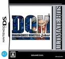 ドラゴンクエストモンスターズ ジョーカー DS coverSB (AJRJ)