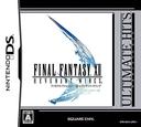 ファイナルファンタジーXII レヴァナント・ウィング DS coverSB (AXFJ)
