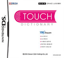 TOUCH DICTIONARY 터치 딕셔너리 DS coverSB (ADWK)