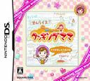 クッキングママ DS coverSB2 (ACCJ)