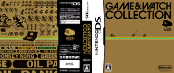 Game & Watch Collection DS cover (AWTJ)