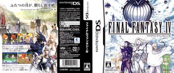 Final Fantasy IV DS cover (YF4J)