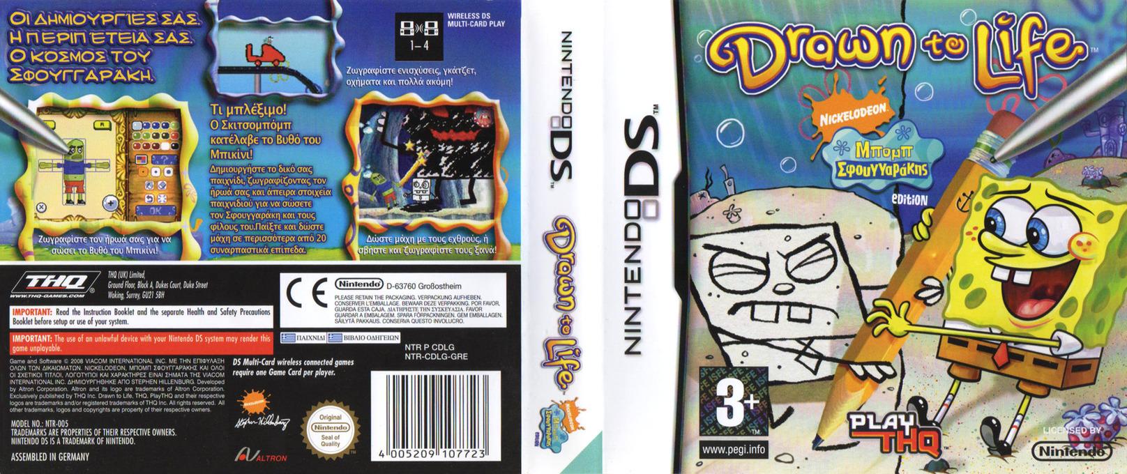 Drawn to Life - SpongeBob SquarePants Edition DS coverfullHQ (CDLG)