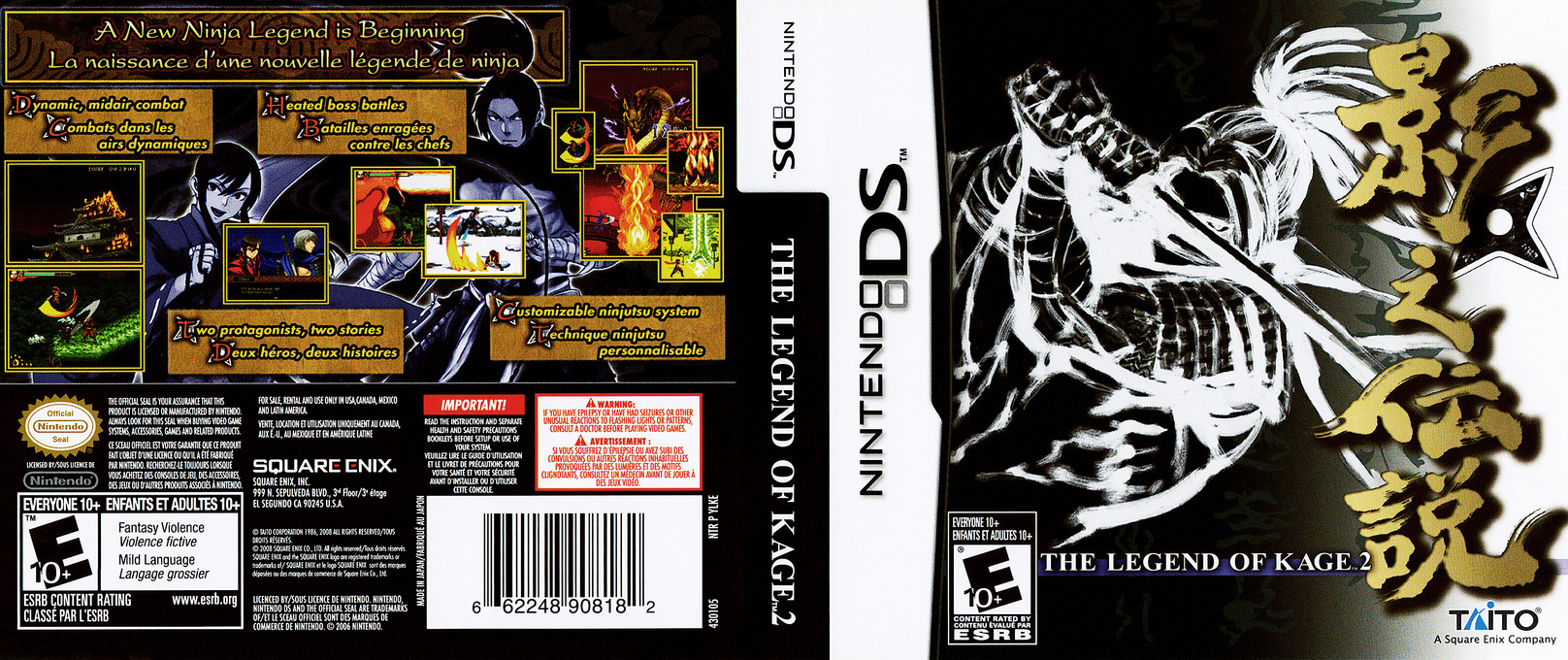The Legend of Kage 2 DS coverfullHQ (YLKE)