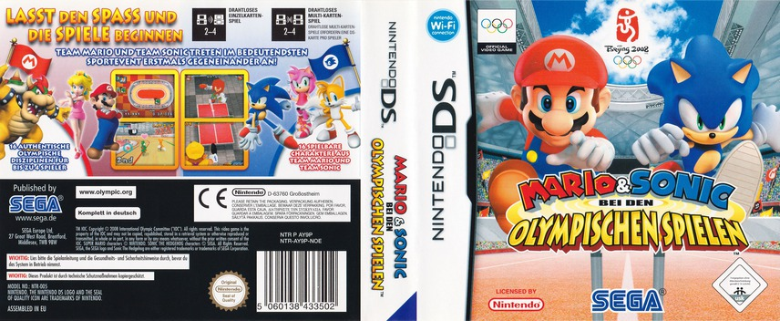 DS coverfullM (AY9P)