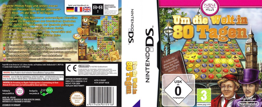 DS coverfullM (BW8P)