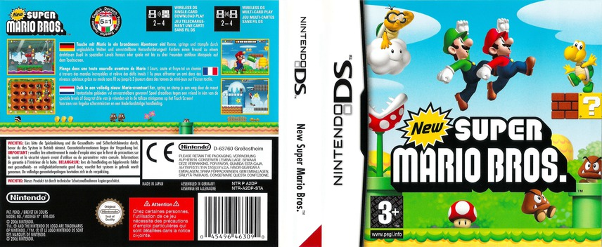 DS coverfullM (A2DP)