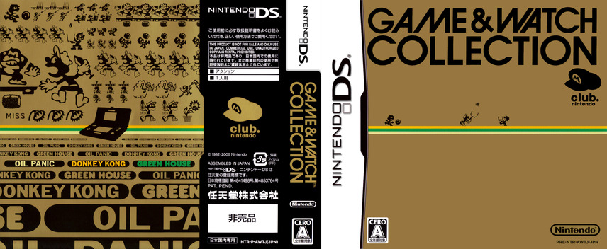 DS coverfullM (AWTJ)