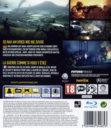 Operation Flashpoint: Dragon Rising PS3 cover (BLES00597)