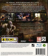 God of War III PS3 cover (BCES00510)