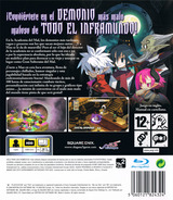 Disgaea 3: Absence of Justice PS3 cover (BLES00452)