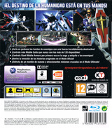 Dynasty Warriors: Gundam Reborn PS3 cover (BLES02057)