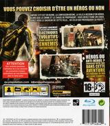 inFamous pochette PS3 (BCES00220)