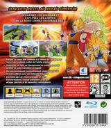 Dragon Ball: Raging Blast pochette PS3 (BLES00693)