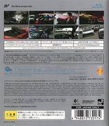 Gran Turismo 5: Prologue PS3 cover (BCJS30017)