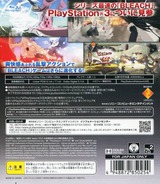 Bleach: Soul Ignition (PlayStation 3 the Best) PS3 cover (BCJS70025)